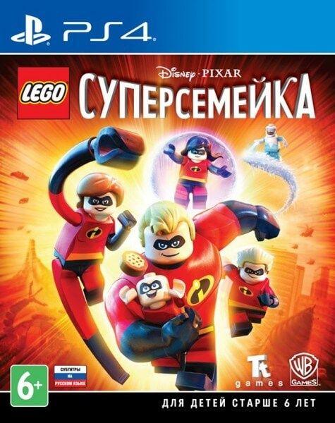 LEGO Суперсемейка для PlayStation 4 (PS4), лицензия, новый, на русском Алматы - сурет 1