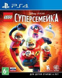LEGO Суперсемейка для PlayStation 4 (PS4), лицензия, новый, на русском