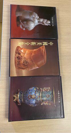 Искусство Китая 9-11 том