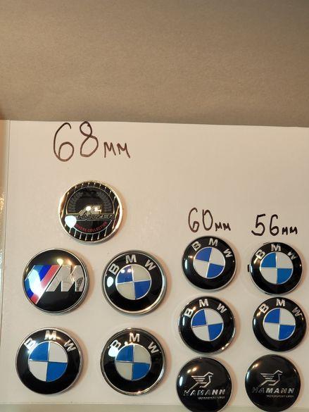 Капачки за джанти на БМВ BMW HAMAN ALPINA M POWER