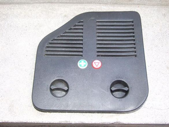 Интериорна кора за багажник Опел Астра G
