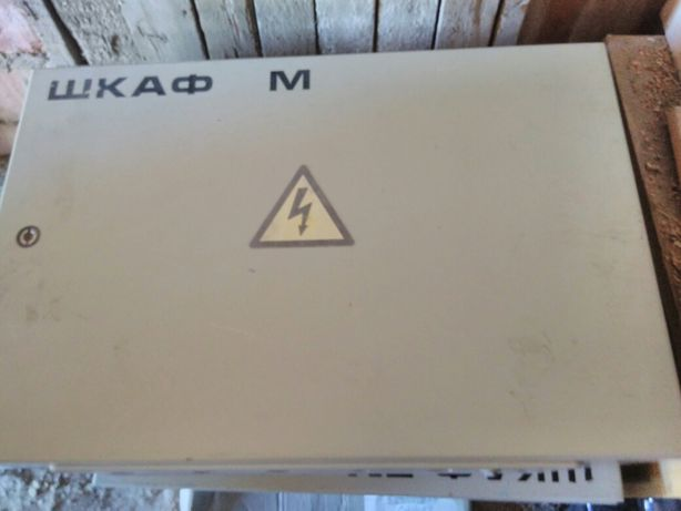 Продам шкаф для электрооборудования