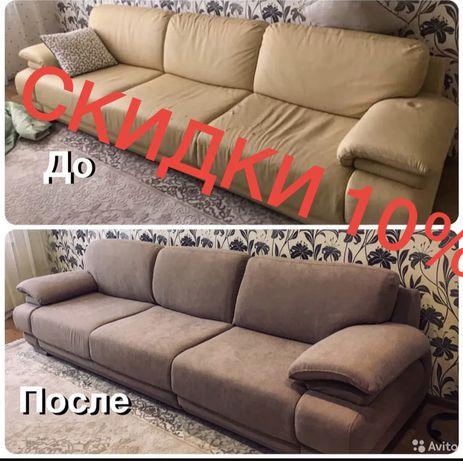 Перетяжка Реставрация мебели