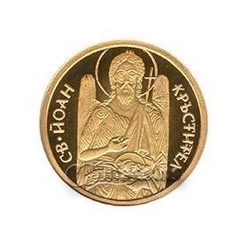 Златна монета Свети Йоан Кръстител 2006