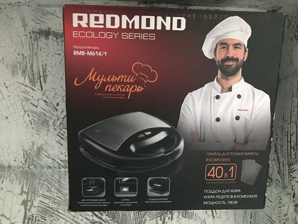 Продам мультипекарь(вафельницу) Redmond