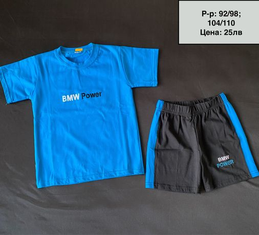 Детски дрехи момче до 16г
