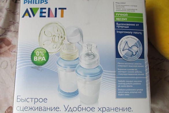 PHILIPS AVENT Naturally yпомпа за изцеждане на кърма с 2 чаши VIA с по