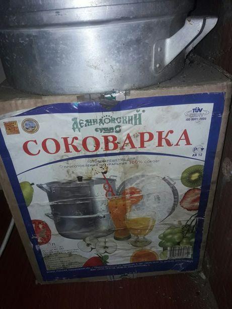 Соковарка СССР советский