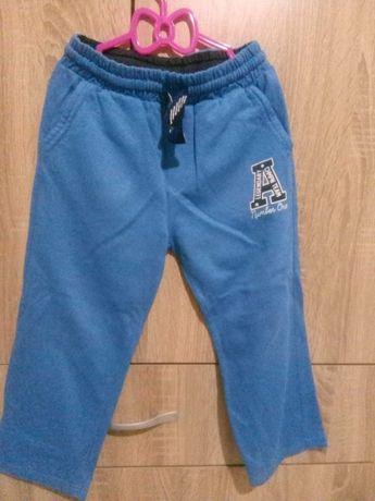 Детски спортни панталони