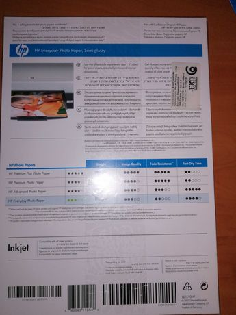 Фотохартия HP 170g/m2, A4