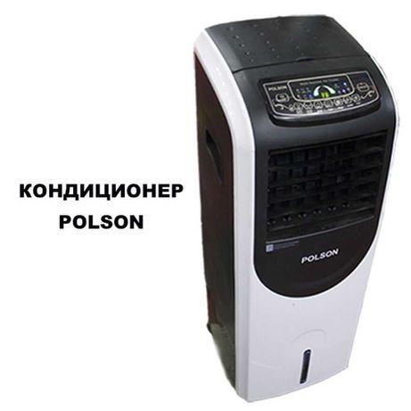 Мобильный Кондиционер с Водяным Охлаждением Polson 5 в 1 Кондер