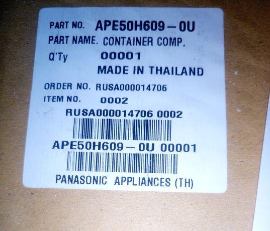 Продам контейнер ёмкость со встроенным тэном для термопота Panasonic