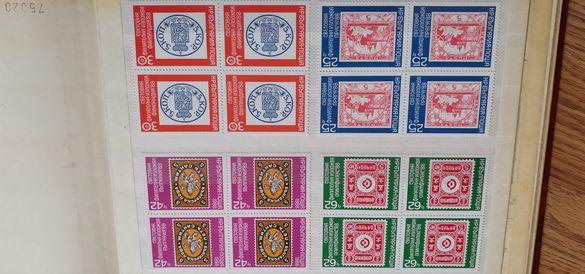 Колекция стари марки