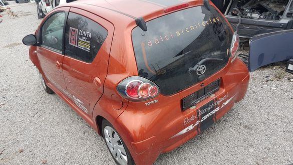 Продавам Тойота Аиго 2008г на части 1.0i