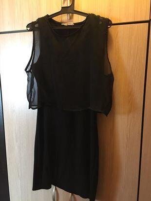 Секси рокли