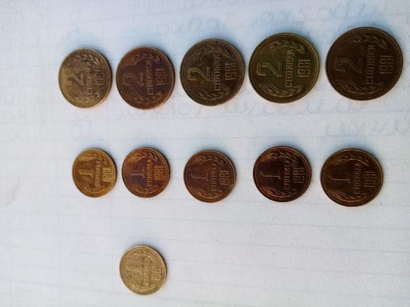 Монета от 1 стотинка на герба е нрб другите са 1300 г. България