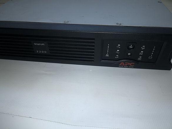 UPS APC SMART 2200Va-RM 2U, цената е с вкл ДДС, гаранция