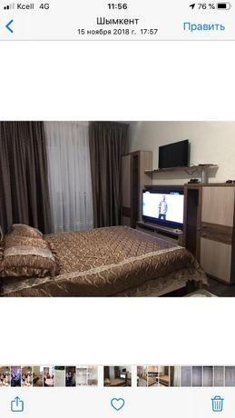 Сдам 1 комнатную квартиру, ЖК Атамекен