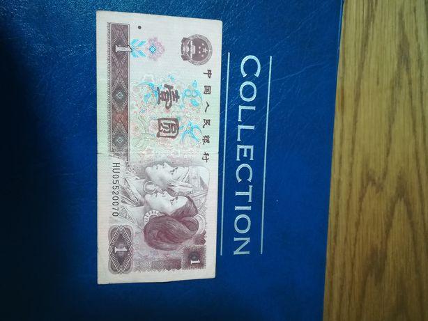Bancnotă 1 YI Yuan 1996