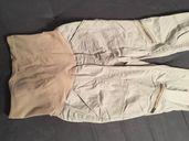 Два панталона + три туники за бременни