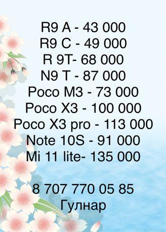 Xiaomi redmi 9a,9c,9t,note 10 pro,note 10s,poco m3 pro,редми-43000