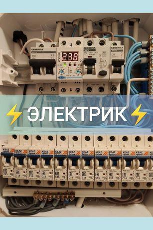 Услуги электрика в Павлодаре. Аварийный выезд. Ремонт проводки, света.