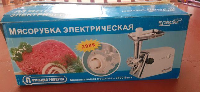 Продам электрическую мясорубку zepter