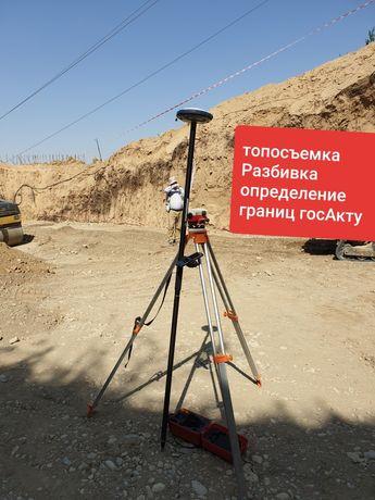 Услуги геодезиста геодезист топосъемка нивелир диагональ дома Алматы