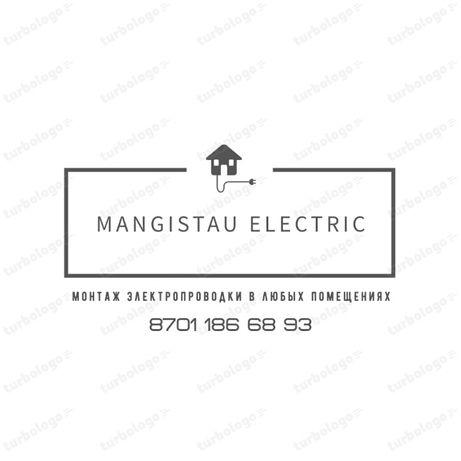 Электромонтажные работы, услуги качественно и недорого.