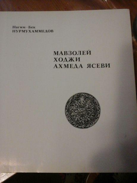 Книга редкая