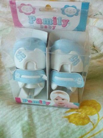 Бебешки буйки