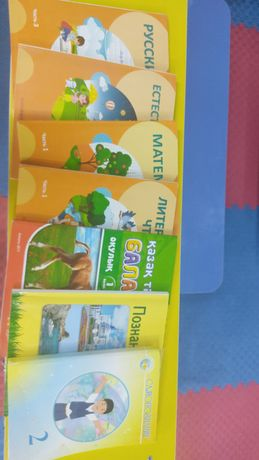 Продам учебники за 2 класс