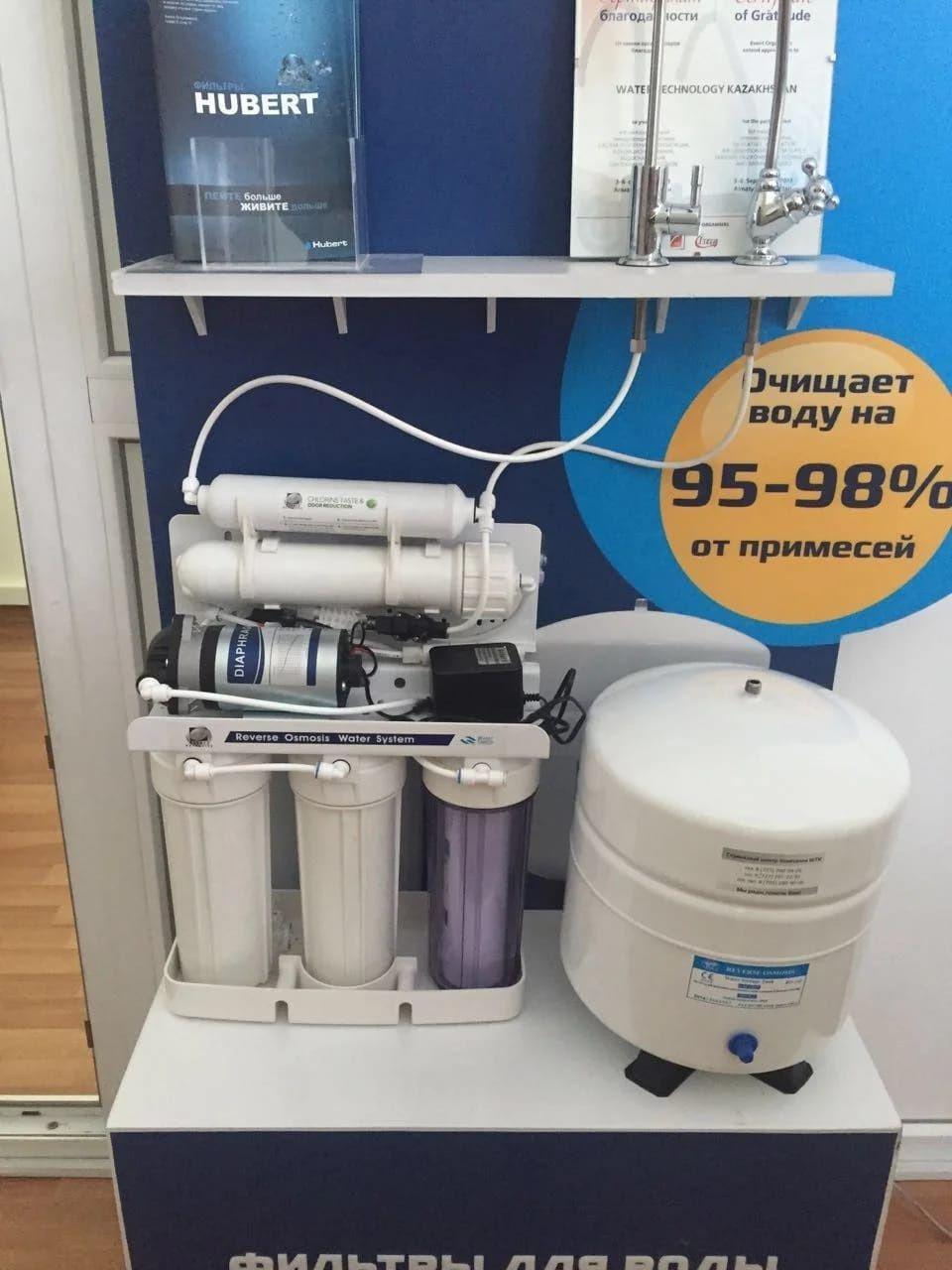Фильтр для воды обратный осмос 6ти ступенчатый с насосом