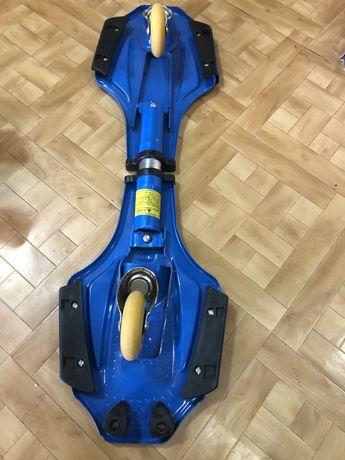 Двухколесный скейтборд
