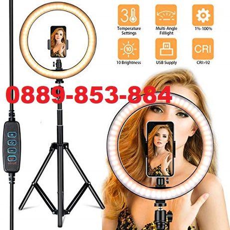 LED Селфи ринг със стойка за телефон и статив – 210см поставка ТикТок