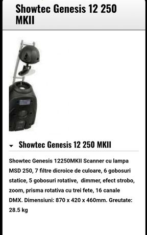 Showtec genesis XII 250 MK2 (Scanner, moving head)