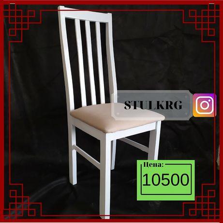 Продаются кухонные стулья Лира со склада оптом и в розницу!