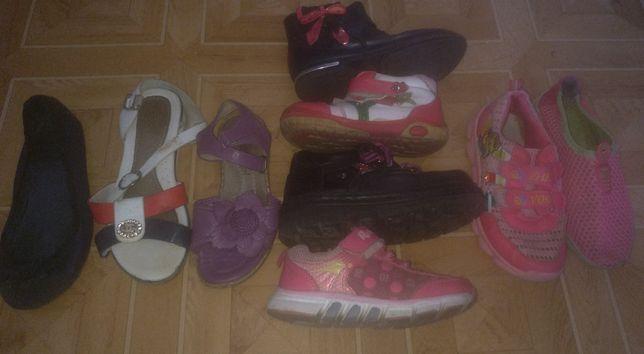 Ботинки,кроссовки, босоножки, макасины 25-32р. цена договорная.