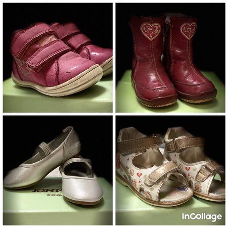 Детские обуви