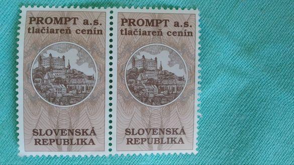 Блок от две марки без печат- цената е за двете