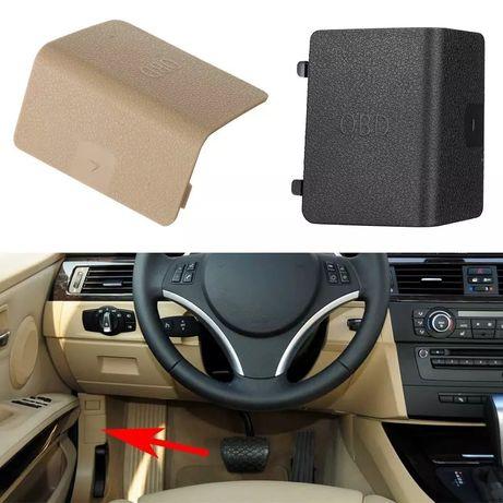 BMW E90 E91 E92 E93 OBD капаче панел бутон букса копче обд бмв е90 е91