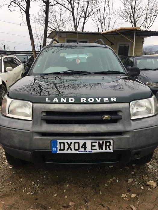 Land Rover Freelander На Части!!!