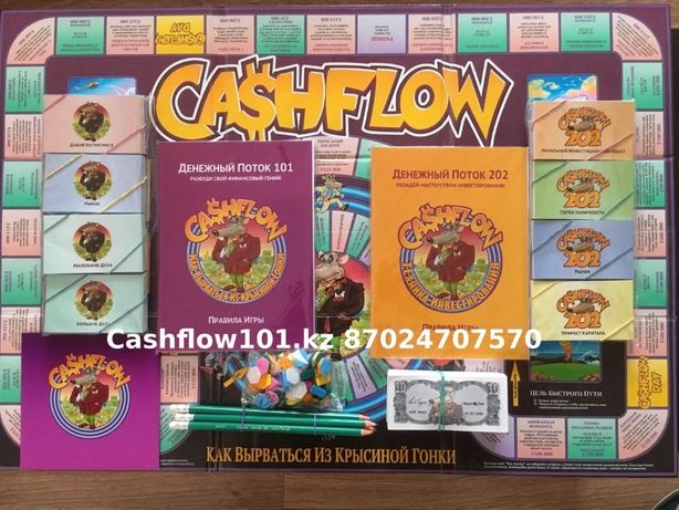 """Игра """"Денежный поток 101+202"""" оригинал Cashflow 101+202"""