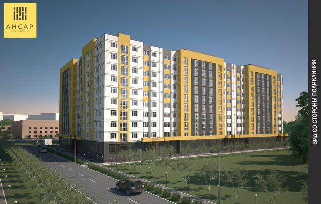 Продам 3-х комнатную квартиру в новом ЖК Ансар на левом берегу столицы