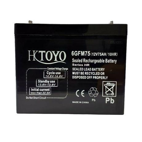 Аккумуляторы 12V 75Ah для ИБП, UPS
