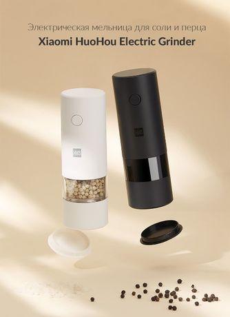 Электрическая мельница для соли и перца Xiaomi HuoHou