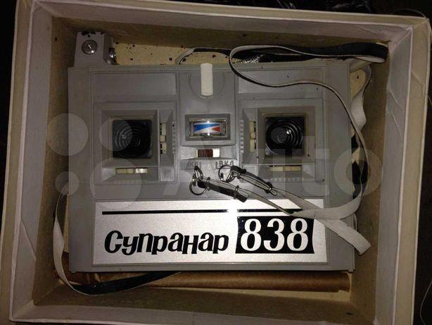 продам конденсаторы км зеленая группа Н30 Н90