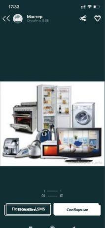 Ремонт стиральных машин, холодильников, электроплит, духовок и  Астана