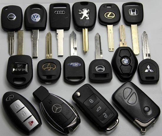 Изготовление чип ключей | ремонт обуви | ключи | домофон | авто ключи|