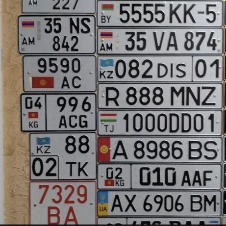 Дубликаты авто номера